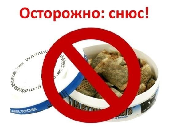 Губернатор Сергей Ситников запретил продажи никотиносодержащей продукции подросткам