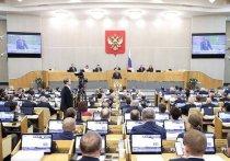На сайте Государственной Думы Российской Федерации был опубликован перечень важных социальных законопроектов, которым депутаты планируют уделить внимание в ходе весенней сессии