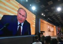 Путин вошел в рейтинг персон, изменивших облик десятилетия