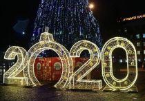 Что изменится в жизни россиян с января 2020 года