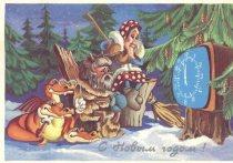 Тайны Нового года и Рождества
