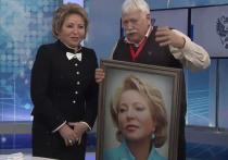 Валентина Матвиенко получила в канун Нового года необычный подарок