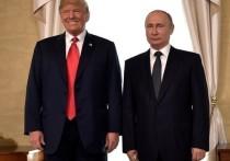 Президент России Владимир Путин провел телефонный разговор со своим американским коллегой Дональдом Трампом