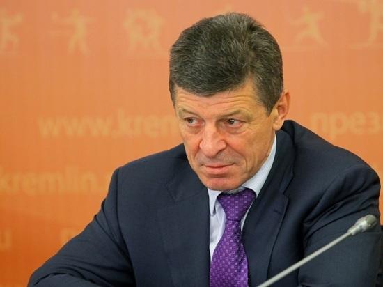 """Козак рассказал, как Россия ответ на санкции против """"Северного потока-2"""""""
