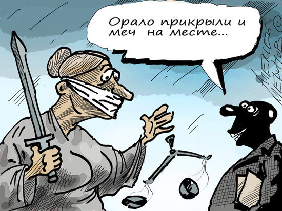Что случится после новогоднего поздравления Путина