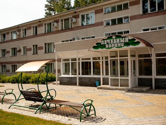 Санаторий «Сосновый бор» проводит комплекс восстановительного лечения