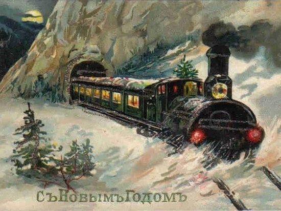 Такой разный Новый год: как его в Крыму встречали по-царски
