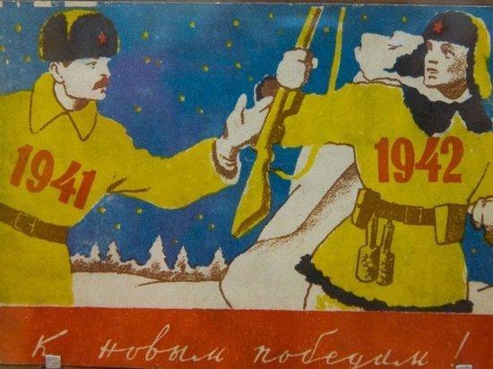 Под ливнем пуль: как встречали Новый год солдаты во время войны