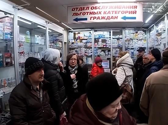 Инсулин в петербургских аптеках сосчитали и возмутились