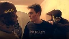 ФСБ опубликовала видео задержания парней, планирующих теракты в Петербурге