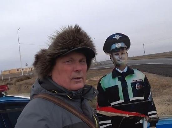 Геннадия Малахова удивил картонный полицейский под Астраханью
