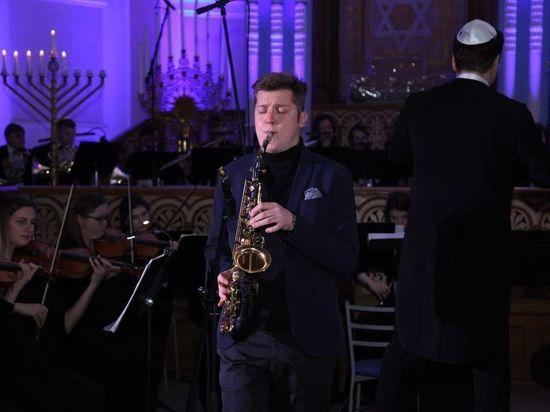 В петербургской синагоге провели вечер джаза у ханукального светильника