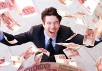 Житель Ярославской области перед Новым годом выиграл в лотерею более 5 млн рублей