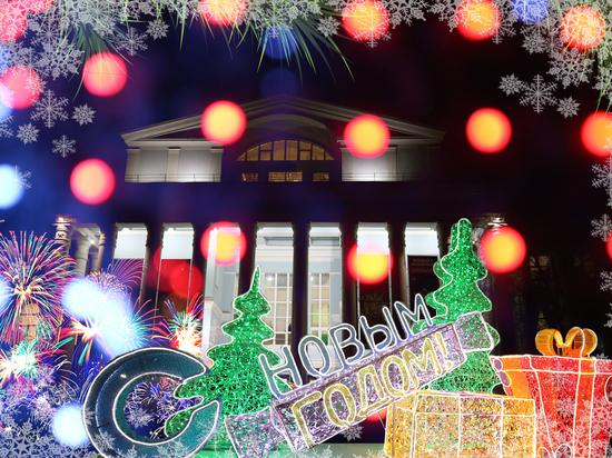 «МК в Волгограде.ру» поздравляет всех читателей с наступающим Новым годом!
