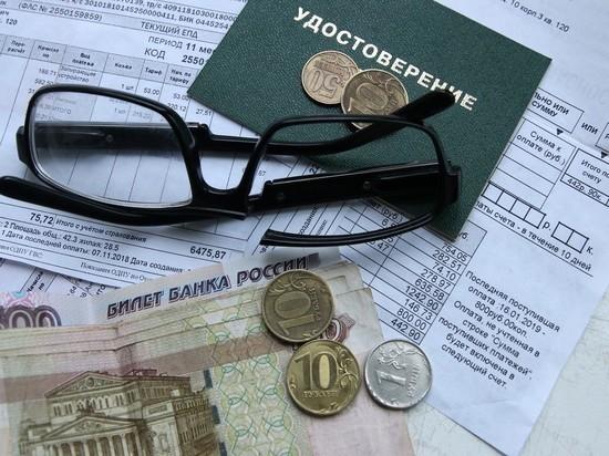 Пенсии в России выросли на 6,6%