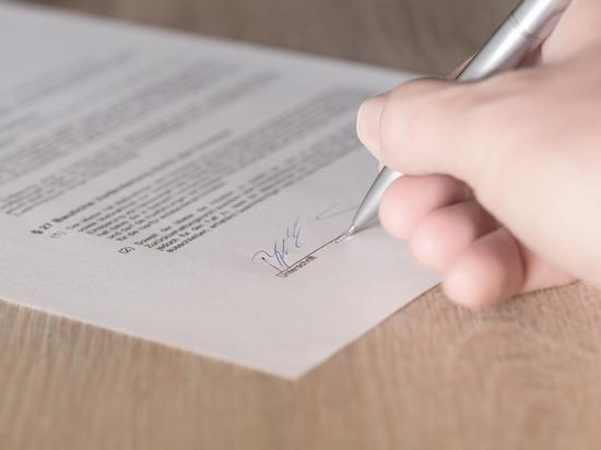 ПРАВО ИМЕЮ. Оформление договора на квартиру после смерти супруга