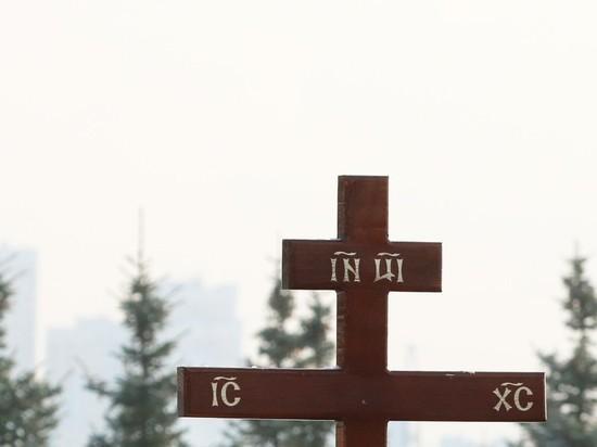 СМИ: к мусульманскому центру в Петербурге принесли могильные кресты