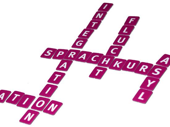 ПРАВО ИМЕЮ. Как вернуть деньги за посещение языковых курсов