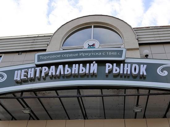 Мэрия Иркутска ещё на месяц продлила контракт с директором Центрального рынка