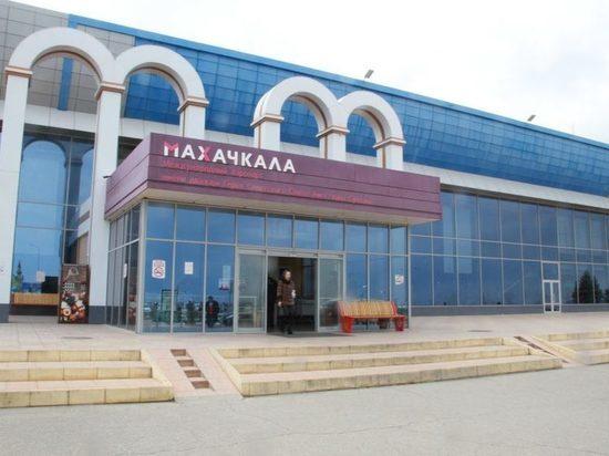 Аэропорт Махачкалы в 2019 году обслужил 1,5 млн пассажиров
