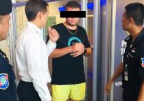 Очередной российский хакер решил признать себя виновным в США