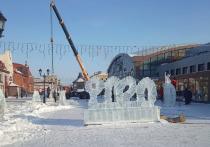 Барнаул вошел в топ городов с самыми странными новогодними украшениями