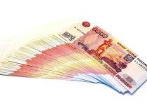 1 января житель Марий Эл выиграл в лотерею миллион рублей