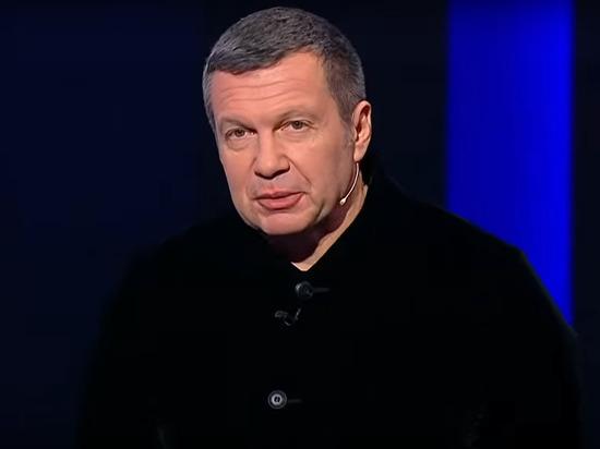 Владимир Соловьев осадил провокаторов по делу «Сети»