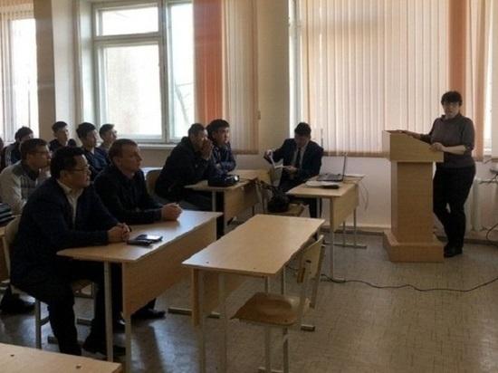 Калмыцкие чиновники повышают квалификацию