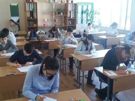 Калмыцкие школьники  проверят свои знания на олимпиадах