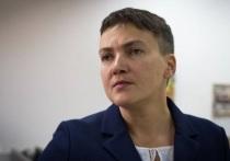 Савченко назвала рецепт от «гниения» Украины