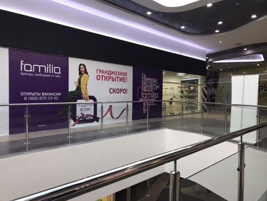 Открытие в Пскове магазина с брендами по низким ценам снова отложили , фото-1