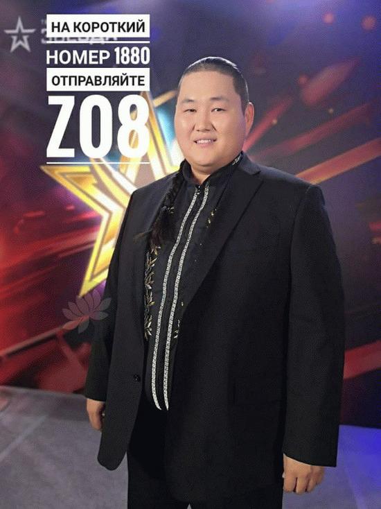 Калмыцкий певец не прошел в финал. Но у него есть еще шанс победить