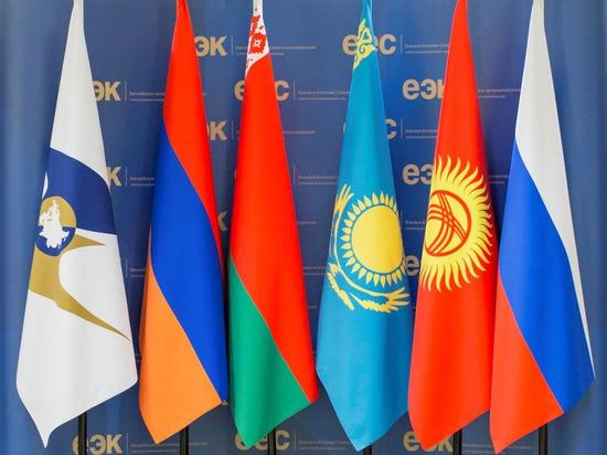 ЕАЭС: дипломатические войны для общей выгоды