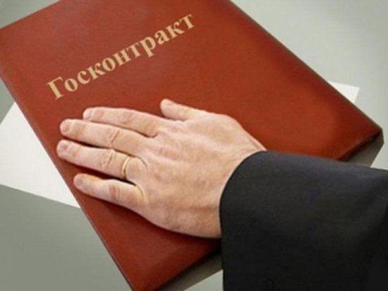 В Калмыкии на треть сокращена задолженность по госконтрактам