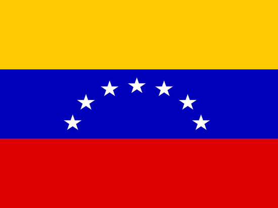 Гуаидо сняли с должности главы Национальной ассамблеи Венесуэлы