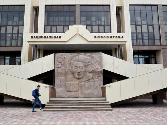 Проведена независимая оценка деятельности учреждений культуры Калмыкии