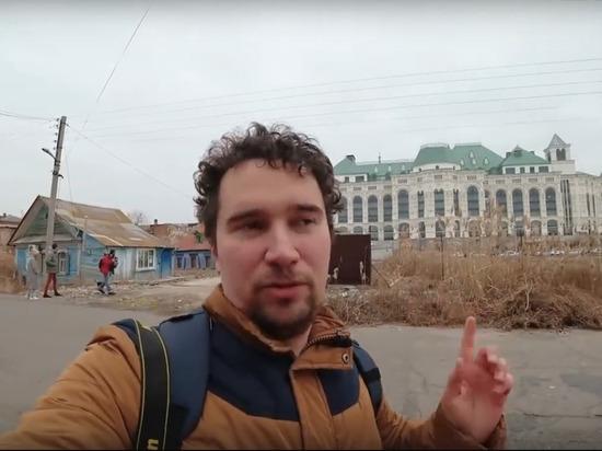 Московский блогер назвал Театр Оперы и Балета в Астрахани полным трэшем