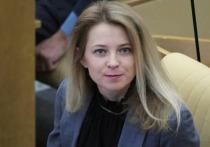 Поклонская отреагировала на установку памятника Бандере у границы с РФ