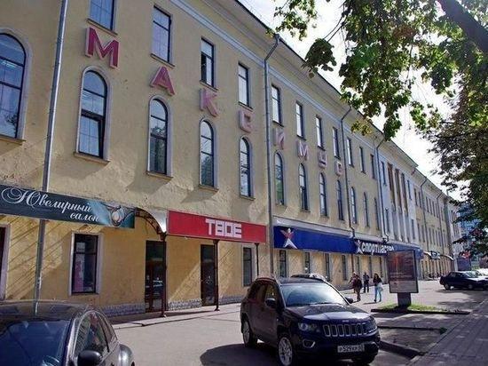 Пожарная тревога сработала в псковском торговом центре