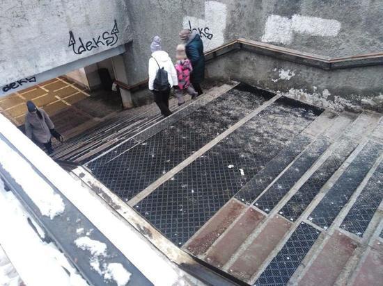 В центре Челябинска подземные переходы оборудовали противоскользящим покрытием
