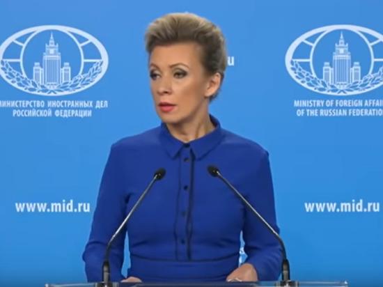 Захарова прокомментировала «ошибку» США в выводе войск из Ирака