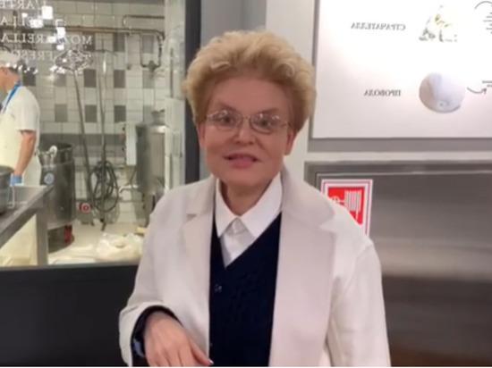 Малышева рассказала, почему онколог Павленко не смог излечить рак