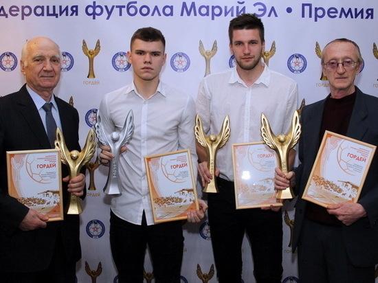 Назван лучший футболист Республики Марий Эл 2019 года