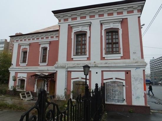 «Красная книга» пришла в движение: почему Москва теряет заводы и усадьбы?