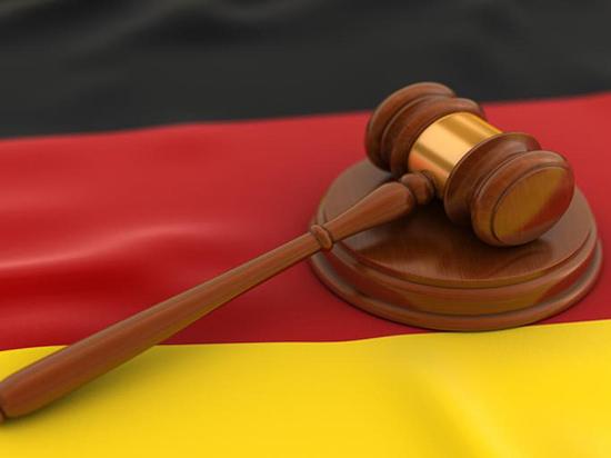 Для потребителей в Германии создан новый арбитражный совет