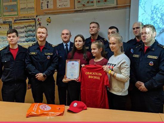 Школьницу наградили за спасение детей из Дудергофского канала