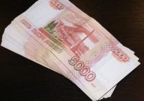На Кубани появился первый лотерейный миллионер 2020 года