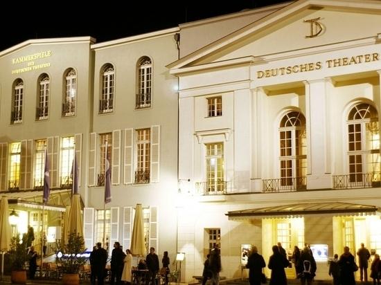 Берлинский Deutsches Theater приглашает статистов-пенсионеров
