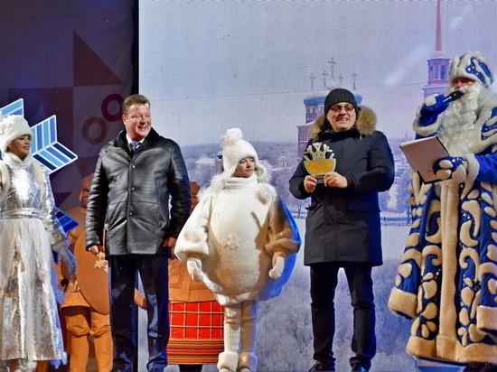 Калуга стала новогодней столицей